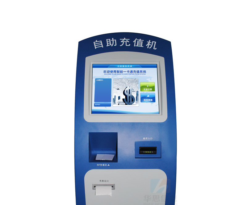 IC卡自助充值终端机