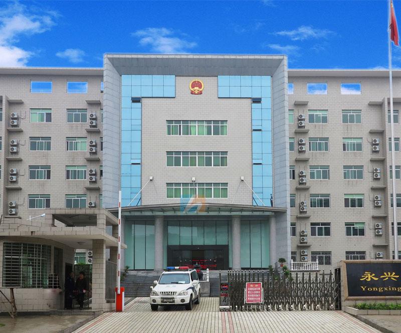永兴县人民检查院机关食堂刷卡系统