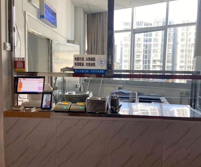 广西东兴某单位食堂订餐系统